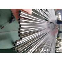 """Wholesale 1/4"""" X BWG20 Precision Cold Drawn Seamless Stainless Steel Tubing Plain End from china suppliers"""