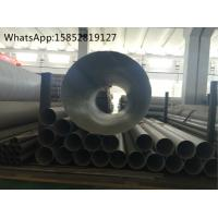 UNS N08904 , DIN 1.4539 , 904L Welded Stainless Steel Tube and Pipe