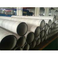 China ASTM A312 / A358 Welded Stainless Steel Pipe Class 4 TP316L TP304L ABS Approved wholesale