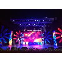 China P5.95mm High Brightness Rental LED Display Stage LED Screen Shape Screen wholesale