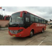 Buy cheap 7.7 Meter Inter City Buses Dongfeng Chassis New Air Condition Long Wheelbase from wholesalers