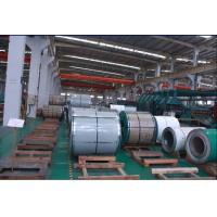 Wholesale 200 Series Hot Rolled Steel Sheet 201 / 202 NO.1 For Welded Pipe from china suppliers