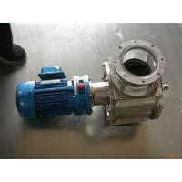 Casting High Temperature Rotary Valves / loading unloading valve