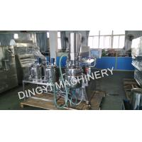 316L 30L Vacuum Emulsifying Mixer , Vacuum Homogenizer Cream Mixer For Pharmacy