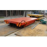 China 50T Electric Transfer Cart Cement Lined For Long Distance Transportation wholesale