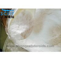China 100% pass customs Topical Anesthetic Drugs 99.9% Puirty Dyclonine Hydrochloride / Dyclonine HCl wholesale