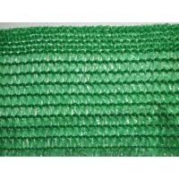 Wholesale Green Black And Dark Green Agricultural  Net / Sunshade Net from china suppliers