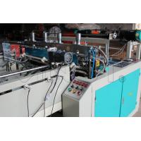 China Biodegradable Pouch Making Equipment , Plastic Bag Production Line DYDFR - 500/700 wholesale