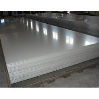 Wholesale Polishing 316L Stainless Steel Sheet Metal Wall Protection For Medical Equipment from china suppliers