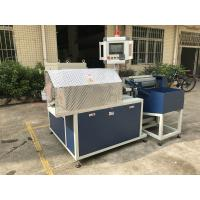 Buy cheap IGBT 100kw  induction forging machine for bolts nut, copper bar, steel bar from wholesalers