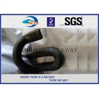 Buy cheap High Strength Rail Clip and Rail Clamps with E Shape 60Si2MnA from wholesalers