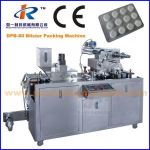 DPB-80 Automatic Blister Machine