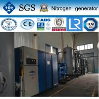 China Pressure Swing Adsorption / PSA Nitrogen Generator For Tungsten Power wholesale