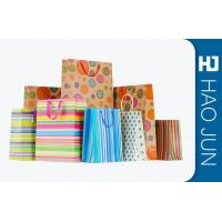 Wholesale 250g Gift Packaging Bags / Personalized Store Bags CMYK Printing from china suppliers