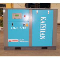 Silent Stationary screw  50 HP air compressor with Frequency conversion