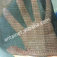 Wholesale Flame retardant safety net for balcony from china suppliers