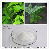 Wholesale Dioscin 19057-60-4 Natural Cosmetic Ingredients White Powder 98% By HPLC Test from china suppliers