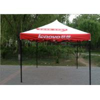 Colorful 3m X 3m Pop Up Gazebo Waterproof , Heavy Duty Market Gazebo For Outdoor