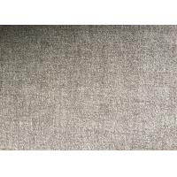 Wholesale Grey or Coffee Warm Soft Woven Wool Fabric For mens coat , plain style from china suppliers