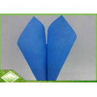 Anti - Mildew PP Spunbond Nonwoven Fabric For Medical / Hygiene / Shopping Bag