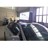 China Full Color Weatherproof Taxi Led Display for Outdoor Digital Taxicab Roof Advertising with Two Sides wholesale
