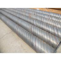 Wholesale Stainless steel water well filter screen pipe casing / water well bridge slot screen from china suppliers