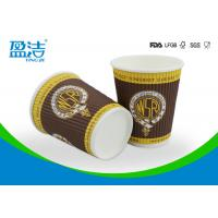 8oz Disposable Ripple Paper Cups Odourless Smell 80x56x92mm For Hot Drinks