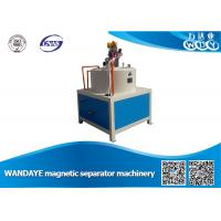 Wholesale High Intensity Magnetic Separator Machine Automatic Electromagnetic Separator For Slurry from china suppliers