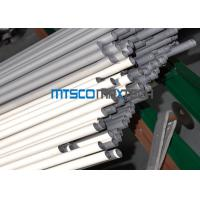 Wholesale 2507 / 2205 duplex stainless steel tubing ASTM A789 For Sea Water Treatment from china suppliers