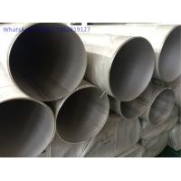 China TP316L / TP316 Dual Stainless Steel Welded Tube ASTM A312 Stainless Steel Welded Pipe wholesale