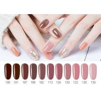 Wholesale High Quality Fast Delivery Pure Color Gel Nail POlish UV Soak Off Gel Polish from china suppliers