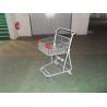 Amercian Grocery singel basket Shopping Trolley carts 40Lwith 5 inch casters