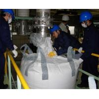 China Flexible industrial Minerals PP bulk bags , factory Tubular tonne bags with Cross Corner loops wholesale