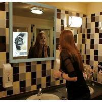 China Interactive Magic Mirror Wall Mount Full HD Display magic mirror LCD Digital Signage wholesale