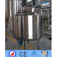 Cosmetic Stainless Steel Mixing Tanks Quick Speed Mixer With Cover Opened