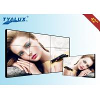 China HD 1080P 500nits LCD Video Wall 3x3 Original Samsung Panel for Advertisment wholesale