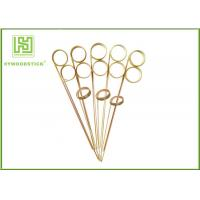 Wholesale Green Ring Flat Bamboo Skewers , 9cm Biodegradable Shish Kebab Skewers For Buffet from china suppliers