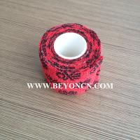 Quality Unique Logo Printed Self Adhesive Bandage For Sports Games, CE / FDA Approved for sale