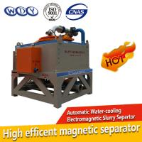 WDY Water Cooling Electromagnetic Automatic Slurry Iron Remover, Water Cooling Magnetic Separator