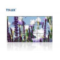 China 3X3 60 inch Ultra thin 1.8MM advertising LCD Video Wall display with 4k input wholesale
