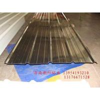 Wholesale Pressed aluminum roofing  tiles picture from china suppliers
