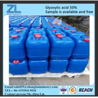 CAS NO.:298-12-4,glyoxylic acid 50% used in semipermanent hair straightening