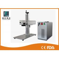 Wholesale High Speed 2D Galvo Laser Engraver , Fiber Laser Marking Machine For Industrial Plastic from china suppliers