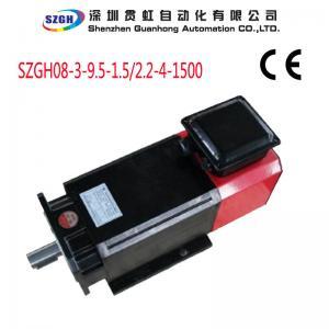 China 3 phase 1.5KW AC Spindle Servo Motor for CNC lathe and milling machine wholesale