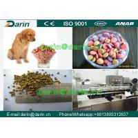 China Automatic High Efficiency Pet Food fish feed extruder machine Stainless Steel wholesale