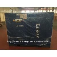 424CFM Industrial Reliable Air Compressor , Large Electrical Rotary Screw Gas Compressor