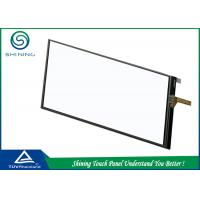 """4.5"""" Basic Structure Single Din Touch Screen 4 Wire Resistive Dust Free"""
