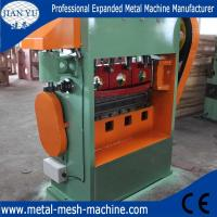 China JQ25-6.3 Expanded metal mesh machine for brick reforcing mesh making wholesale