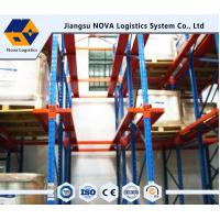 Wholesale Corrosion Protection Drive In Pallet Racking Heavy Duty For Warehouse Storage from china suppliers