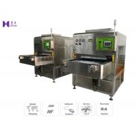 Buy cheap Slide Table PVC Box Making Machine Air Pressure 0.6Mpa , Speed 600times/H from wholesalers